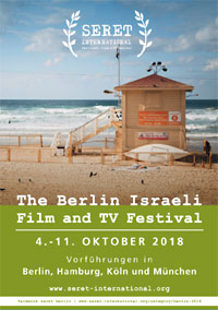 Festival Seret International Vom 4 Bis 11 Oktober 2018 In